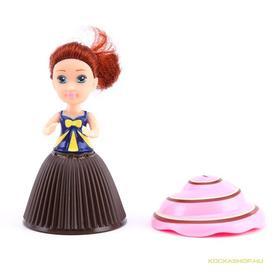 Cupcake  Meglepi mini sütibaba - Brittney 1271c42ca1
